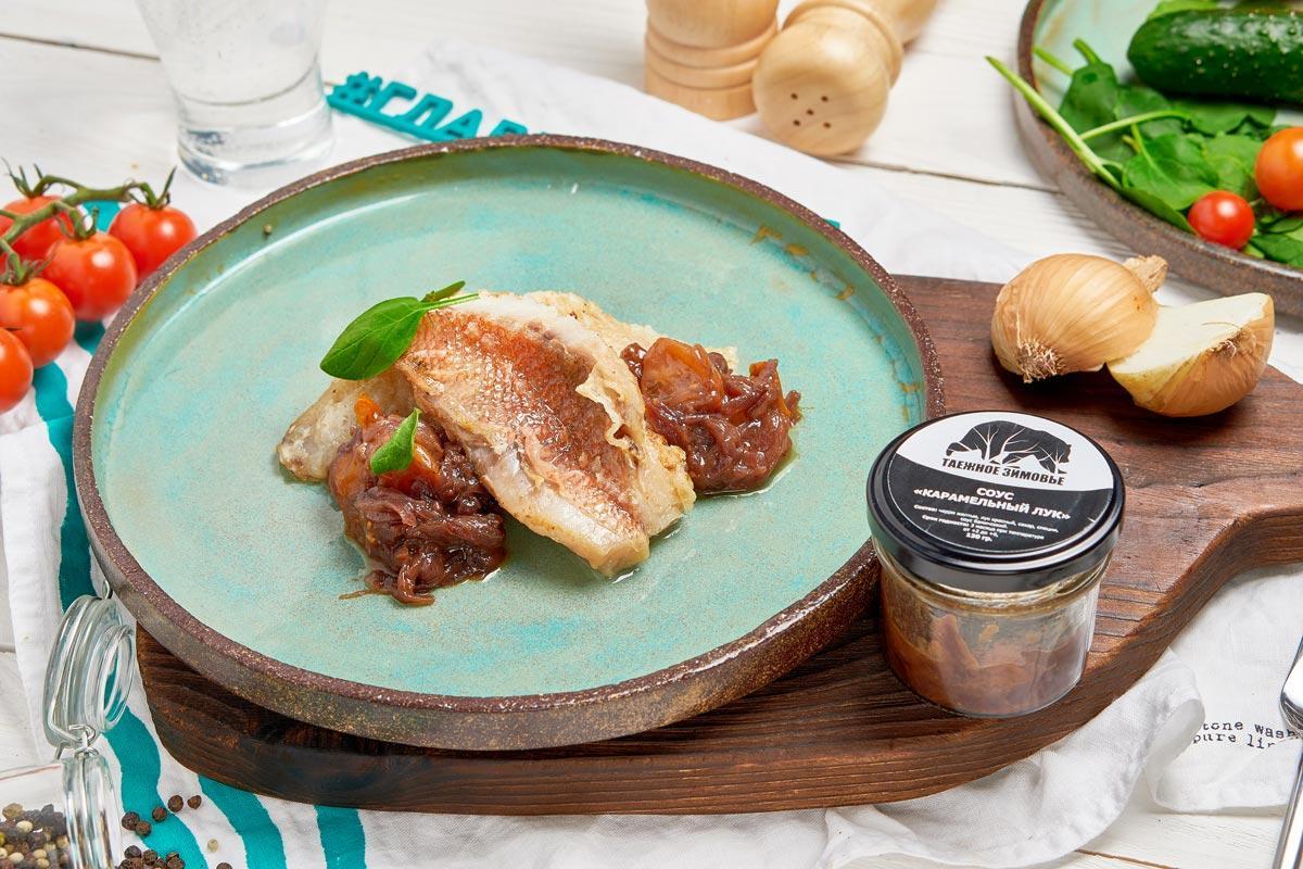 Соус с карамельным луком и томатами, 130 г
