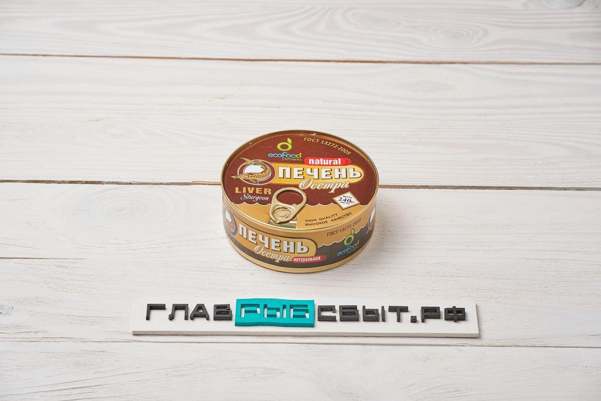Печень осетра, 240 г