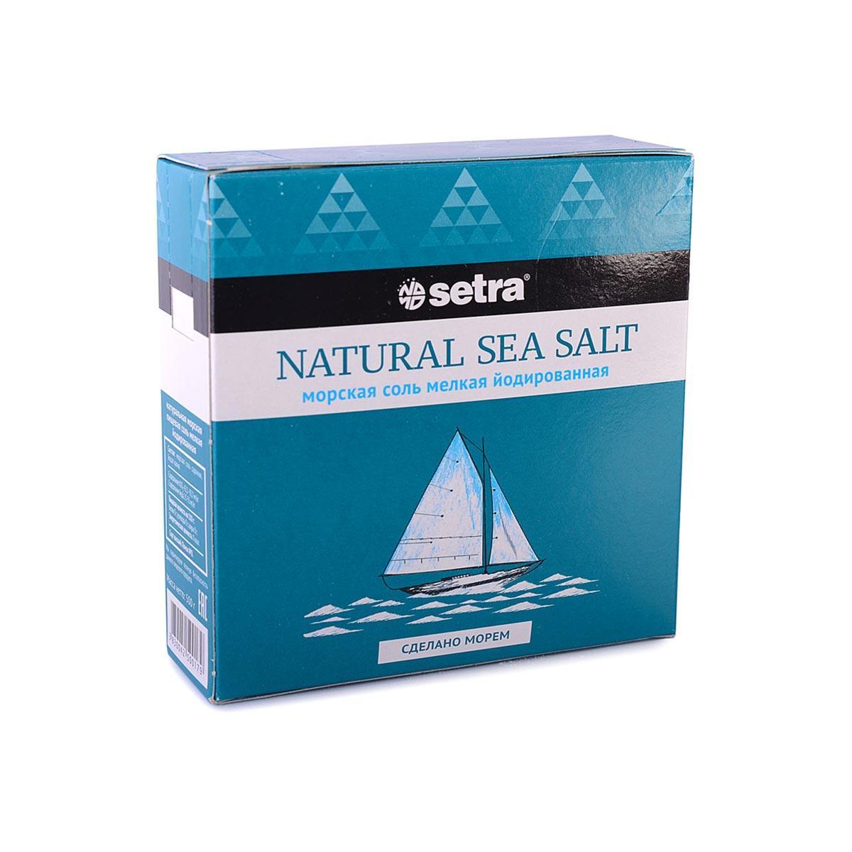 Соль морская йодированная мелкая Setra 500 г