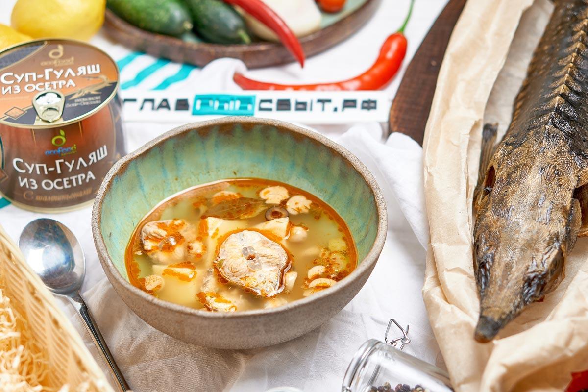 Суп-Гуляш из осетра с шампиньонами, 530 г